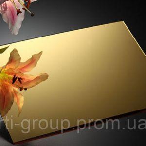 Зеркальный полистирол золото - в Украине - РТІ Україна