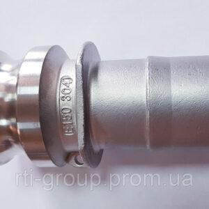Соединение Camlokc (Камлок) тип E - в Украине - РТІ Україна