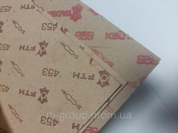 Кожкартон МПЦК 1,25мм 1000*1500 - в Украине - РТІ Україна