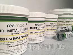 Химически стойкое покрытие Resimac RP 513 Resichem AREN - в Украине - РТІ Україна