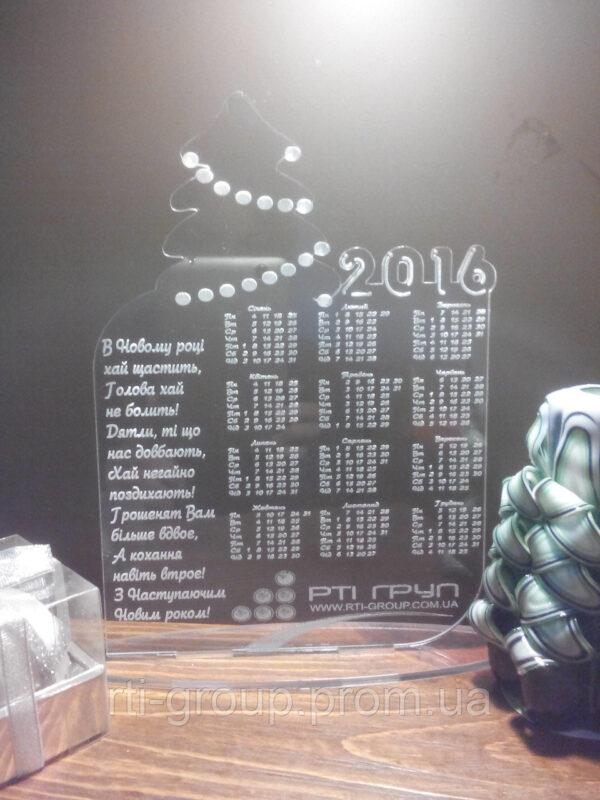 Порезка/ лазерная резка оргстекла, поликарбоната - в Украине - РТІ Україна