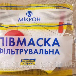 Респиратор Микрон с клапаном FFP2 - в Украине - РТІ Україна